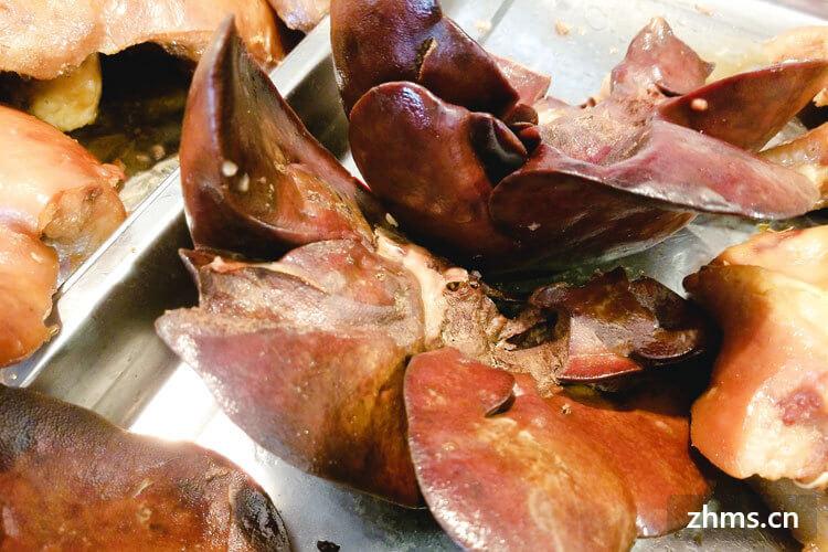 鑫尧兔肉熟食相似图片1