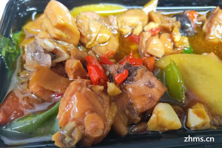 福聚德黄焖鸡米饭相似图片2