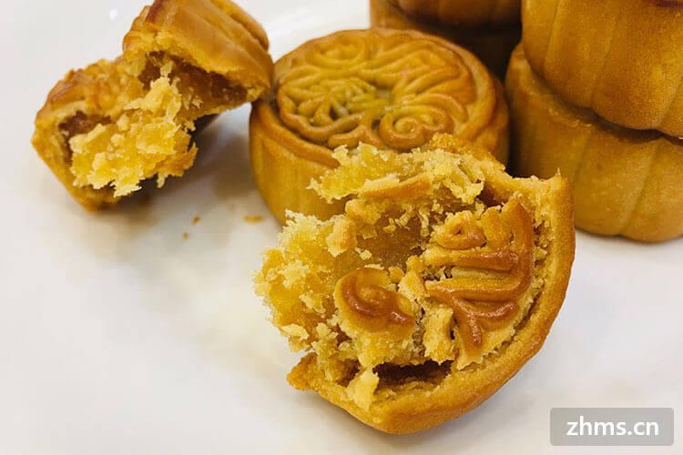 中秋为什么要吃月饼吃柚子