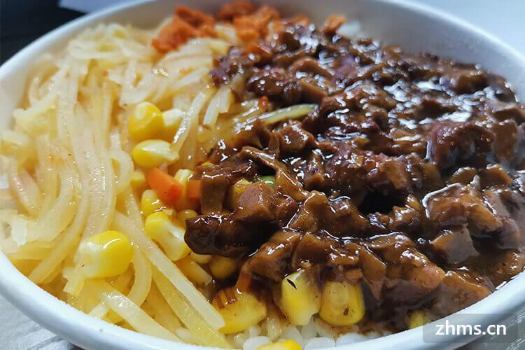 台湾卤肉饭是加盟优势有哪些