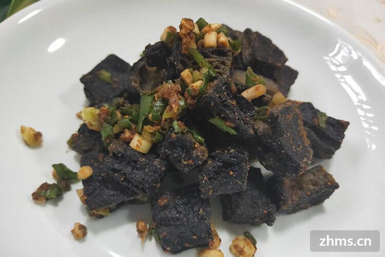 有人知道老才臣臭豆腐加盟成本大概多少吗,想投资试试。