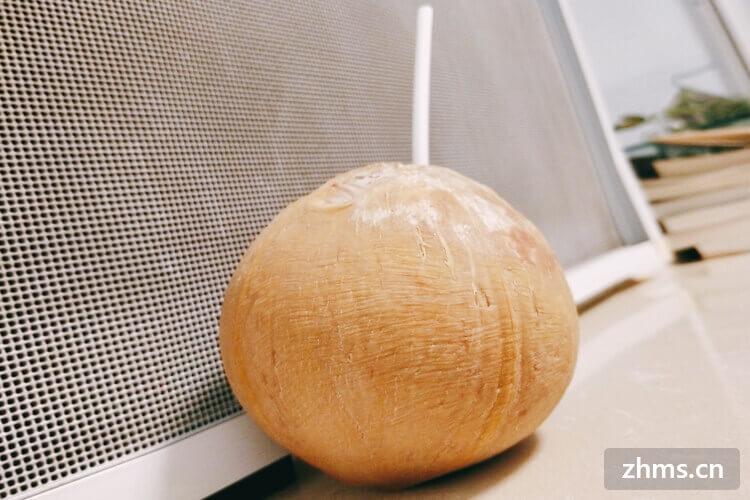 如何切开椰子壳