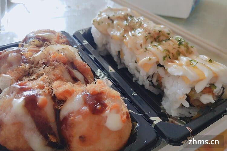 板田寿司相似图片2
