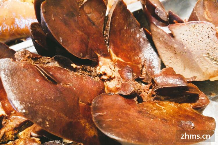 杨程猪手熟食相似图片2