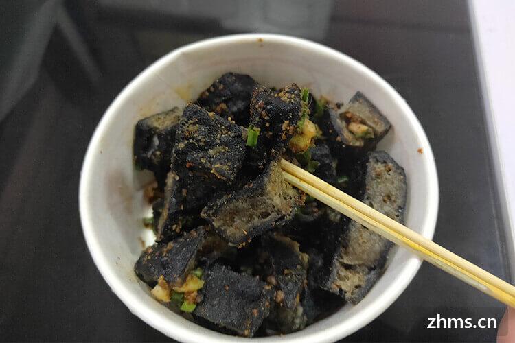 周铁梅姨臭豆腐相似图片1