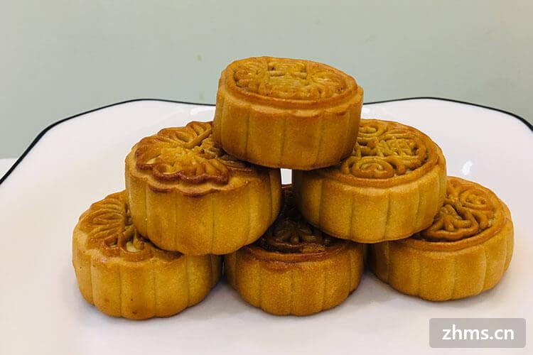 苏式月饼和广式月饼有什么不同