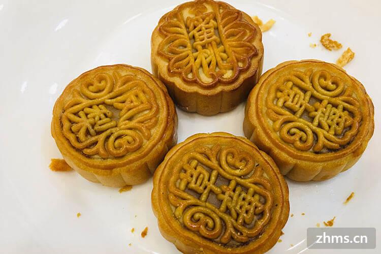 广式月饼的做法是什么