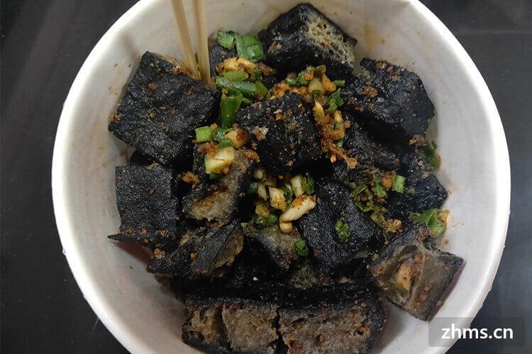 很多人都加盟了臭豆腐,请问青方斋臭豆腐加盟成本多少?