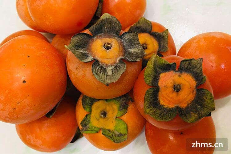 果唯伊水果相似图片1