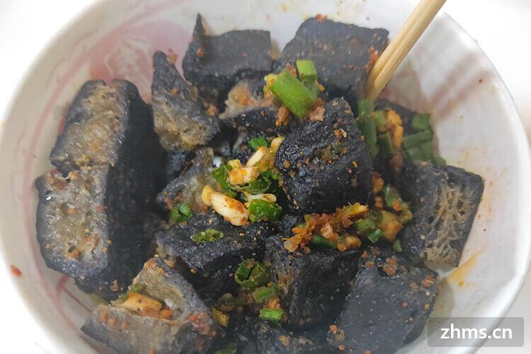 我有个朋友想开文和友老长沙臭豆腐,想问一下文和友老长沙臭豆腐加盟费?