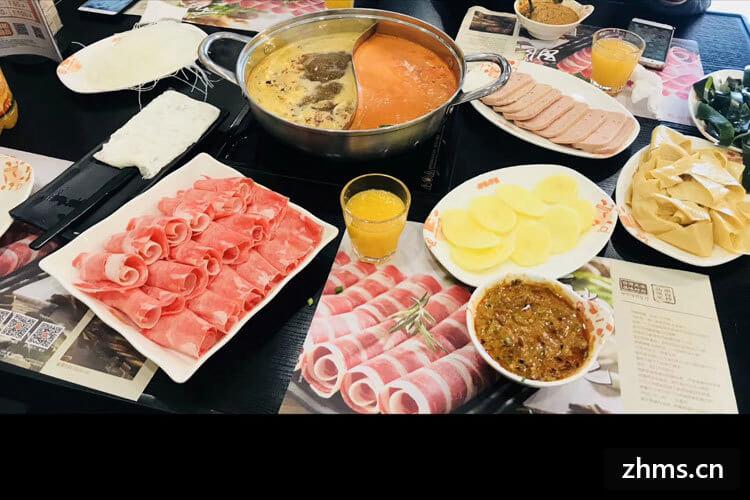 我想开一家火锅店,请问各位哈尔滨重庆市井火锅怎么样