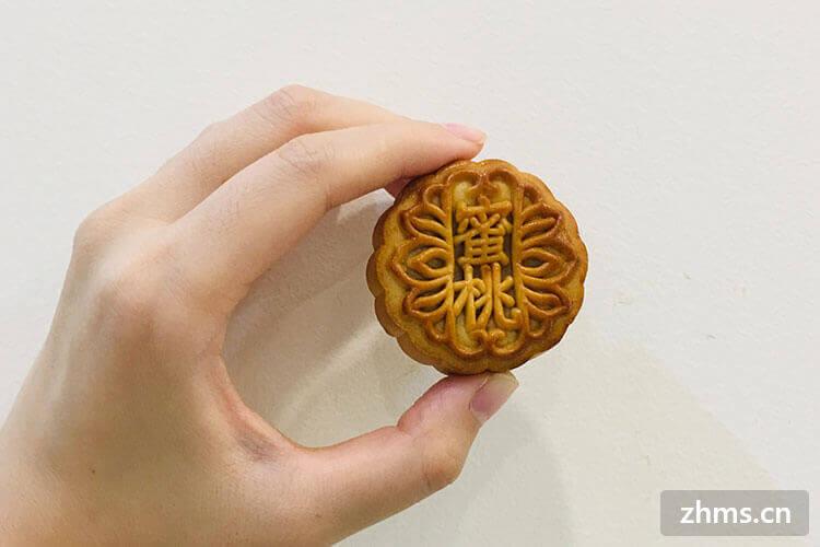 广东月饼品牌