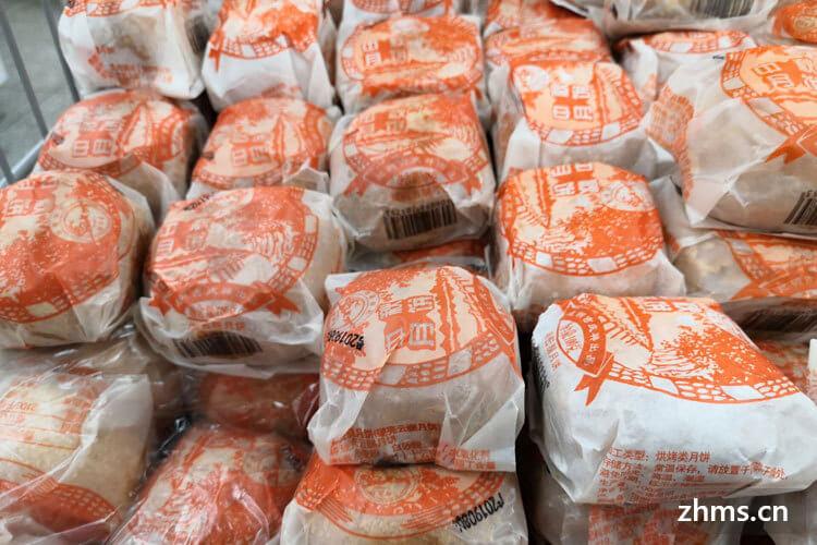麦星堡炸鸡汉堡相似图片2