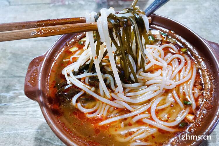 重庆砂锅米线加盟店排行榜