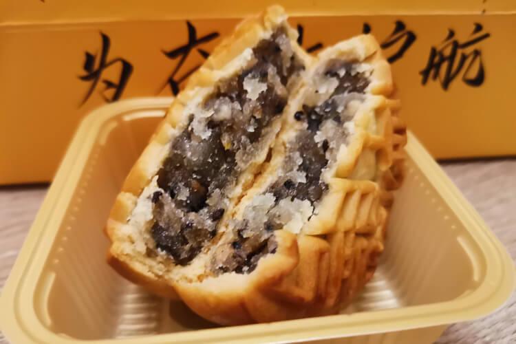 人在广东,想吃月饼,请问广东哪家的蛋黄月饼最好吃?