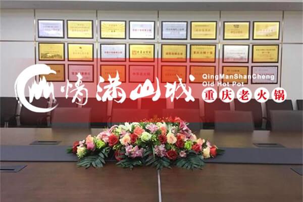开重庆火锅店怎么考察选择加盟品牌?创业者前期必读!