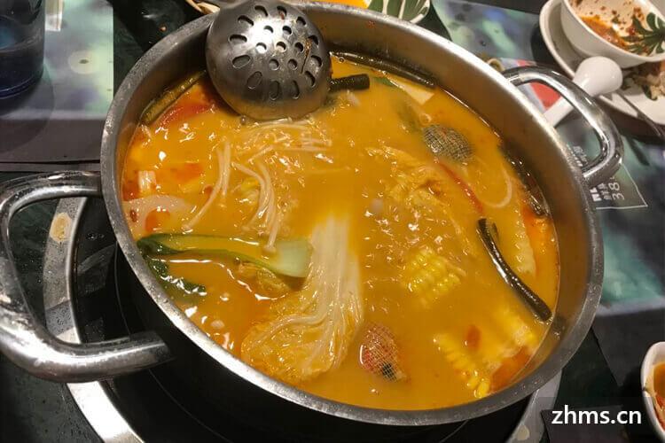 鱻煮艺四季小火锅相似图片2