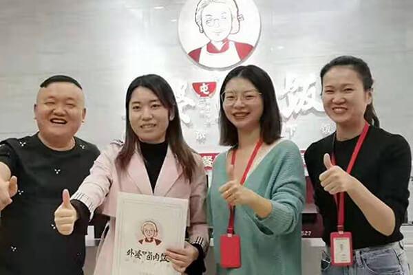 恭喜广安武胜陈老板签约成功