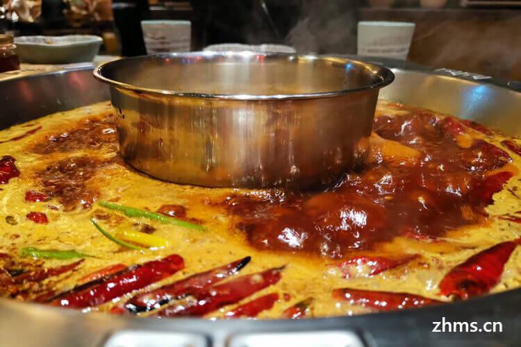 加盟吃鲜品辣火锅怎么样?值得加盟吗?加盟费多少?