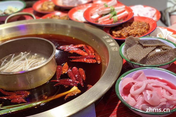 都匀牛蛙火锅相似图片1