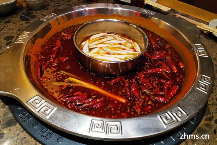 南京市有拈头成都市井火锅的加盟费用大概要多少?想要加盟,了解