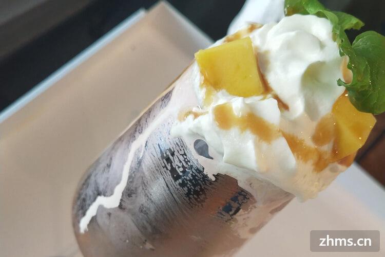 优格公园冰淇淋相似图片3