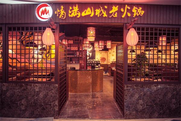 想要开重庆火锅连锁店,该怎么去选择一个品牌?