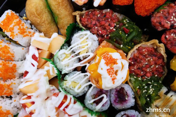 长沙鲜目录寿司加盟的费用是多少