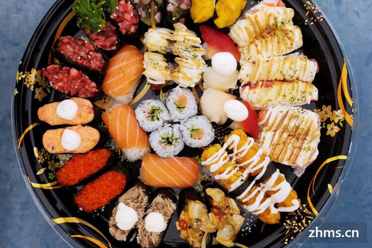 米尚寿司相似图