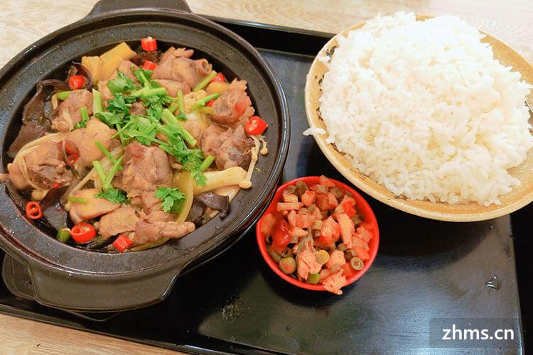 福升斋黄焖鸡米饭相似图片1