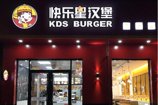 【漢堡店加盟】怎么做才能吸引更多的顧客?要點全在這里!