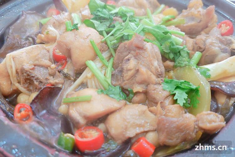 润仟详黄焖鸡米饭相似图片2