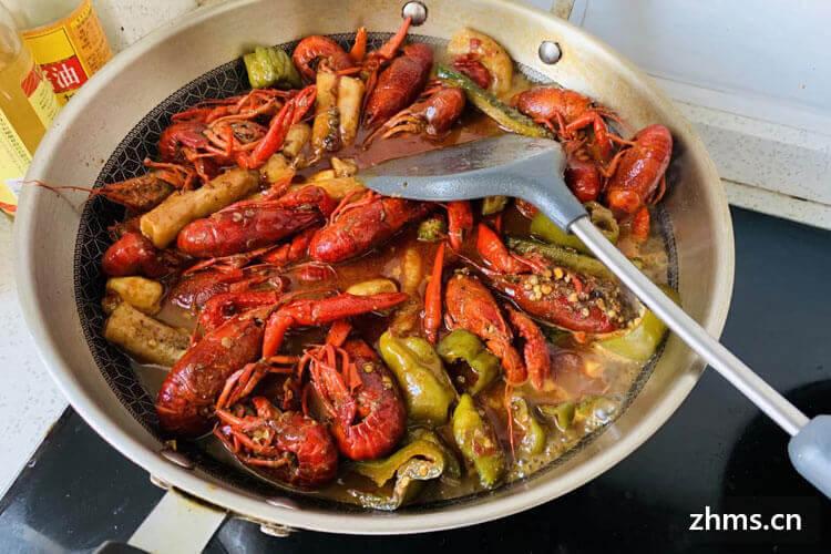 卤水小龙虾加盟费用是多少?