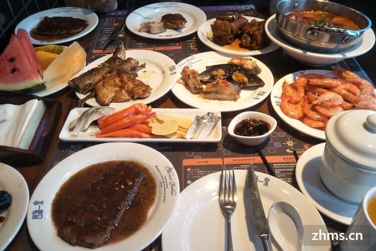 重庆海鲜自助餐连锁店加盟多少钱