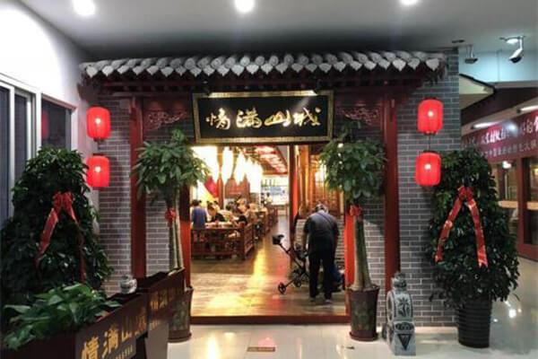 甘肃哪家重庆火锅店好吃?它才是火锅界中当之无愧的黑马!