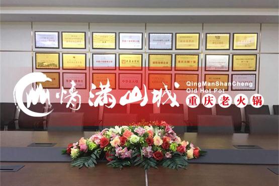 重庆特色火锅店加盟哪家强?它是行业中一颗耀眼的明星!