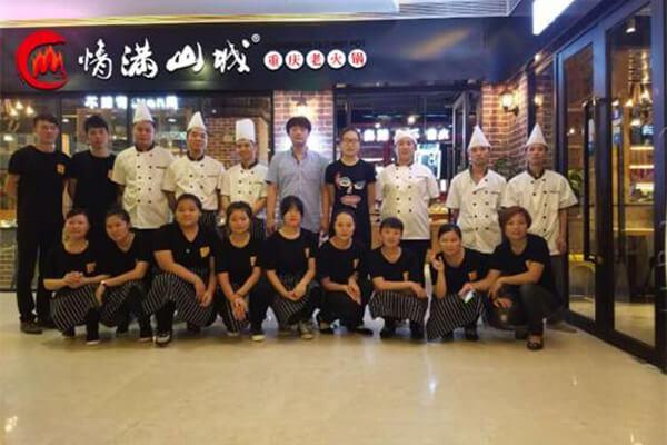 开一家重庆火锅加盟店多少钱?具体有那些花费?
