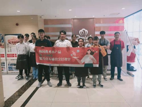 K·FISH带你打开韩国美食新世界