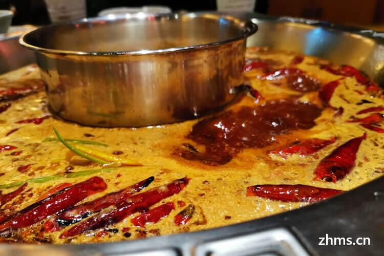 麻辣重点老火锅费用是多少钱?有人了解的吗?