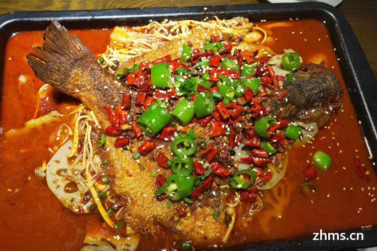神话烤鱼香锅川菜烤鱼相似图