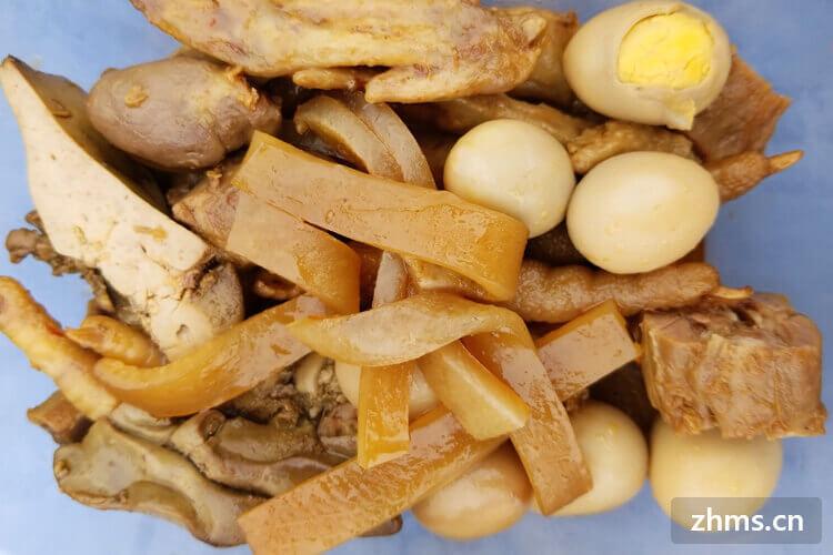 鑫尧兔肉熟食相似图片2