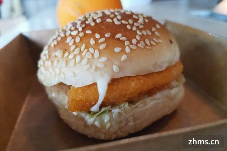 卡乐滋汉堡相似图片1