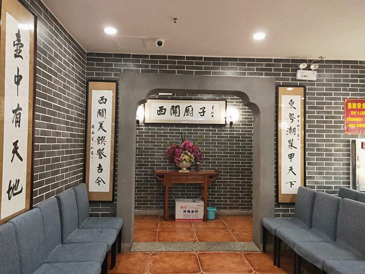 装修非常中式的茶餐厅,年代感十足,菜品却总是推陈出新