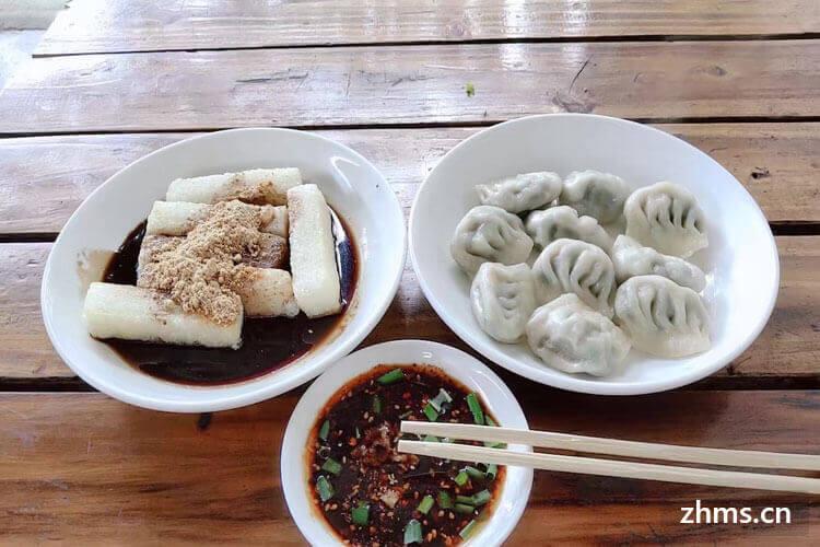 有没有小伙伴知道嗨饺水饺加盟成本是多少啊,最近想搞投资。