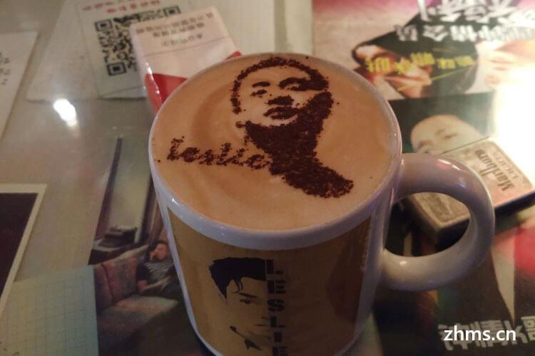 谁的咖啡迷你小站加盟费用多少?