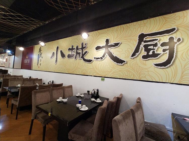 点心品种超多的一家广式茶餐厅,工作日晚每份只要9元钱