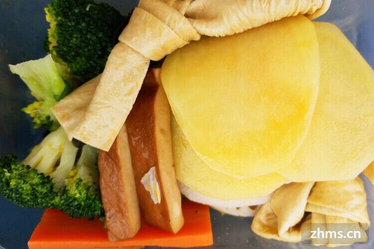 老北京烤鸭相似图1