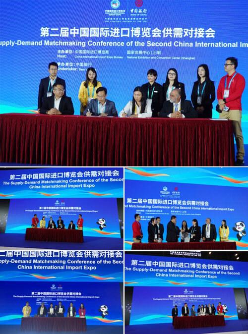 第二届中国国际进口博览会 梦蒂贝罗酒庄满载而归