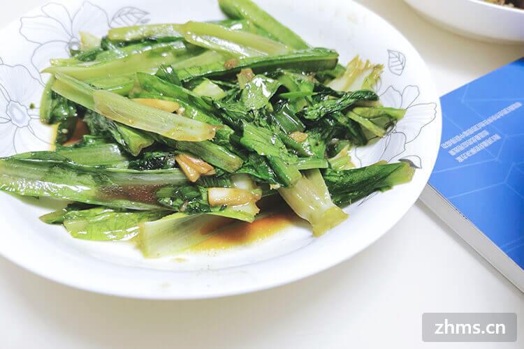 子姜王中餐相似图1