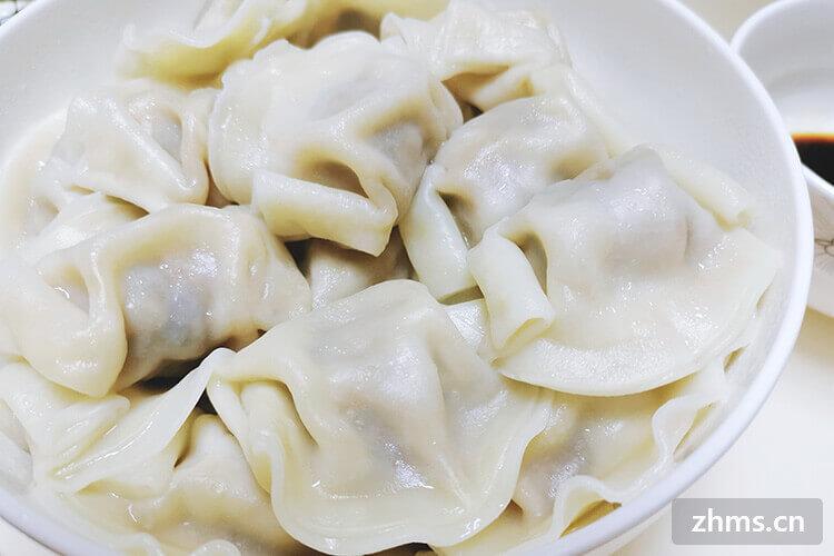 嗨饺水饺怎么样?谁来说说呢?